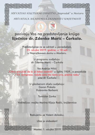 Poziv dr. Zdenka Marić - Čorkalo