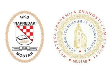 HKD Napredak i HAZU Mostar