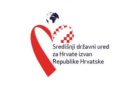 Središnji državni ured za Hrvate izvan Republike Hrvatske