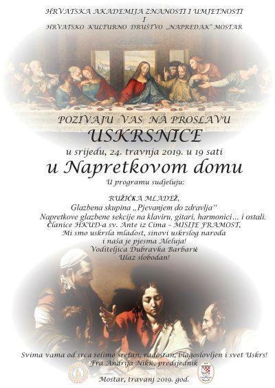 Napretkova Uskrsnica 2019