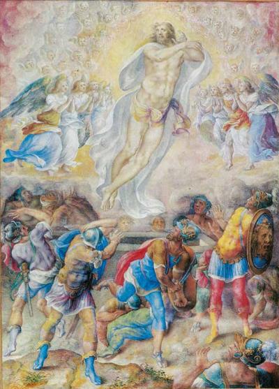 HKD Napredak Uskrs 2020